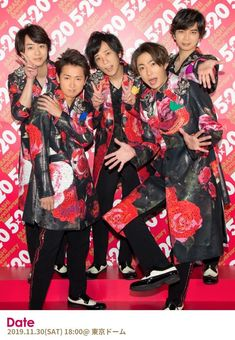 You Are My Soul, Japanese Boy, 20th Anniversary, Boy Bands, Photoshoot, Twitter, Celebrities, Love, Celebs
