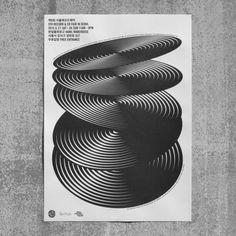 Jaemin Lee, black and white, graphic design, poster