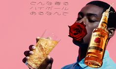 フォアローゼズ|キリン Ad Design, Flyer Design, Japan Graphic Design, Ad Layout, Japanese Poster, Advertising Design, Print Ads, Whisky, Banner
