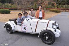 おぎやはぎの愛車遍歴より Antique Cars, Racing, Bike, Vintage, Vintage Cars, Running, Bicycle, Auto Racing, Bicycles
