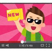 YouTubeは1再生0.1円だと聞いてYouTuberになった結果wwwwwwwww