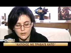 ΗΜΟΥΝ ΣΤΟ ΝΕΚΡΟΤΟΜΕΙΟ 2 ΩΡΕΣ - YouTube Kato, Youtube, Jokes, Youtubers, Youtube Movies