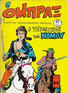Ομπραξ 001 Caricature, Vintage Comics, Anime, Retro, Cover, Books, Ontario, Beautiful Things, Magazines