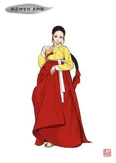 조선시대 미혼 여성의 일반적인 한복 배색은 노란색 저고리에 다홍색 치마였습니다. 혼례시에는 깃, 고름, 곁마기가 자주색인 삼회장 노랑 저고리와 다홍 치마를 활옷 아래 받쳐 입었습니다. * 오래 기다려 주셔서 감사합니다 ^^ Korean Hanbok, Korean Dress, Korean Outfits, Korean Traditional Dress, Traditional Dresses, Korean Art, Cute Korean, Oriental Fashion, Asian Fashion