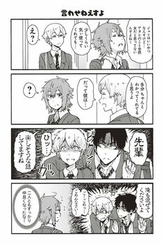 23 Best Tomo-Chan Wa Onnanoko images in 2018 | Anime, Anime shows