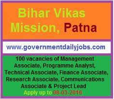 BVM Recruitment 2016 Apply For 100 Management Associate & Other Posts ~ Government Daily Jobs