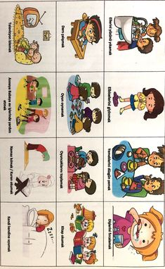 Kids Rugs, Comics, Home Decor, Art, Art Background, Decoration Home, Kid Friendly Rugs, Room Decor, Kunst
