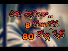 Interesting Facts: khaidi no 150 first week collections  khaidi no 15...
