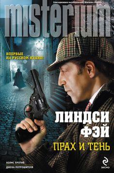 http://bookashka.name/ru/b/57898/