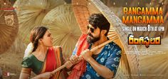 """On the occasion of International Women's Day, the third single Rangamma Mangamma Lyrical Song from Ram Charan's Rangasthalam Devi Sri Prasad is the music composer and Lahari Music has the audio rights. Samantha took to Twitter to share the news. She wrote, """"Rangamma Mangamma Song Excited."""""""