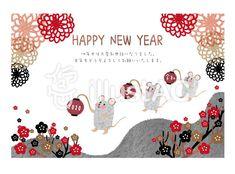 ねずみ提灯年賀状2 Happy New Year 2020, Cards, Fictional Characters, Maps
