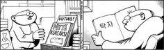 koreaksi What Meme, Funny Comic Strips, Funny Comics, Puns, Peanuts Comics, Korea, Fictional Characters, Cartoons, Dark