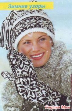 "Начинаем совместник по вязанию шапочки ""Зимняя сказка"" - Хенд-Мейд | HANDMADE - Страна Мам"