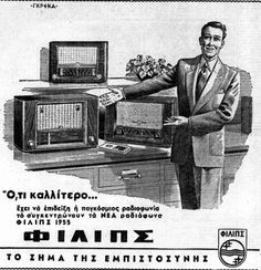 1954 Old Posters, Illustrations And Posters, Antique Radio, I Gen, Transistor Radio, Vintage Ads, Memories, Signs, Retro
