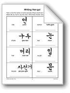 South Korea: Writing, Speaking, Singing, and Counting. Download it at Examville.com - The Education Marketplace. #scholastic #kidsbooks @Karen Echols #teachers #teaching #elementaryschools #teachercreated #ebooks #books #education #classrooms #commoncore #examville