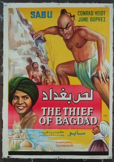 MovieArt Original Film Posters - THIEF OF BAGDAD, THE (1940) 14321, $125.00 (https://www.movieart.com/thief-of-bagdad-the-1940-14321/)