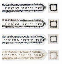 Conjunto De Arte De Mosaico Mosaico Arte judío Craft Actividad Purim Niños Actividad Espuma adhesiva