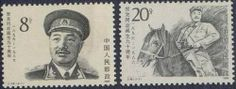 China Stamps - 1986 , J126 , Scott 2030-31 90th Anniv. of Birth of Comrade He Long - MNH, VF by Great Wall Bookstore, Las Vegas. $2.38. He Long(1896-1969)was born in SangZhi, first named WenChang, Yun qing. In 1914, he joined the Chinese Revolutionary Party. He had ever been appointed the battalion commander of XiangXi National guard Army brigade commander of the mixed chuan brigade, divisional commander. garrison envoy etc. In 1926, He joined the Northern Expedition and w...