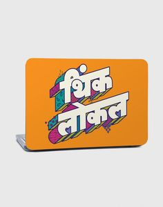 Showcase and discover creative work on the world's leading online platform for creative industries. Abstract Pencil Drawings, Funky Quotes, Art Beat, Funny Attitude Quotes, Matchbox Art, Indian Folk Art, Typography Logo, Logos, Typography Inspiration