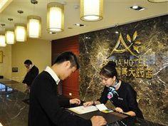 ARSMA HOTEL Hualien - Reception