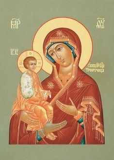Икона Божией Матери «ТРОЕРУЧИЦА» Празднование – 11 июля, 25 июля.