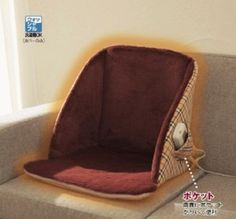 Three kotatsu-boosting items to turn your home into a toasty fort against winter's cold Bean Chair, Kneeling Chair, Nerd Room, Soft Chair, Japanese Furniture, Hearth And Home, Ergonomic Chair, Diy Flooring, Diy Chair