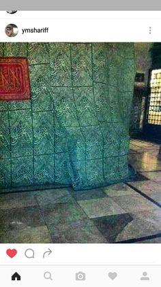 Hadith, Alhamdulillah, Al Masjid An Nabawi, Masjid Al Haram, Mekkah, Ottoman, Islamic Inspirational Quotes, Islamic Quotes, Prophet Muhammad