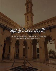 Muslim Pray, Quran Recitation, Quran Quotes Love, Girl Attitude, Islamic Videos, Quran Verses, Islamic Pictures, Deen, Muhammad