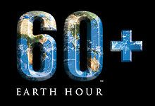 March 31, 8:30pm - Earth Hour Day - Turn off your lights!