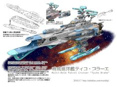 http://admkino.com/warship/battleship/data/IMG_000100.jpg