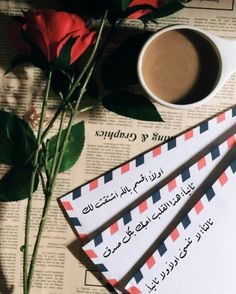 GHADA....🌷 Photo Quotes, Picture Quotes, Poetry Quotes, Mood Quotes, Funny Arabic Quotes, Funny Quotes, Short Quotes Love, Persian Quotes, Proverbs Quotes