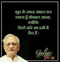 Gulzar Shayari on Life in Hindi - Answer Me Angel Funny Quotes In Hindi, Hindi Quotes Images, People Quotes, True Quotes, Qoutes, Quotable Quotes, Hindi Words, Poetry Hindi, Motivational Picture Quotes