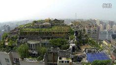 Stunning bird's-eye view of Beijing's high-rise villa