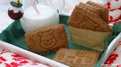 Konyha Naplóm: Fahéjas keksz Cake, Food, Pie Cake, Pastel, Meal, Eten, Cakes, Meals, Cookie