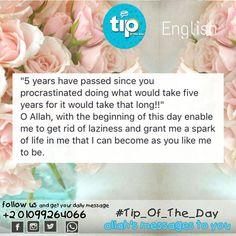 O'allah enable me to get rid of laziness :)  #allah #tip_of_the_day #life #daily #sunan #teachings #islamic #posts #islam #holy #quran #good #manners #prophet #muhammad #muslims #smile #hope #jannah #paradise #quote #inspiration #ramadan  #رمضان #الله #الرسول #اسلام #قرآن #حديث #سنن #أمل #جنة