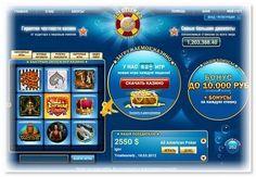 Онлайн казино Голдфишка  http://www.vawego.ru/casino/goldfishka.html