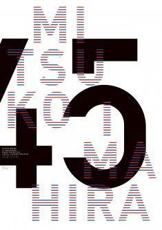 Imataira photon 45 anniversary poster