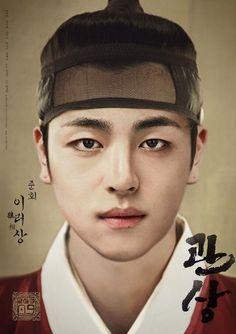 Ikon Junhoe, Ikon Wallpaper, My Boys, Kdrama, Fan Art, Kpop, Shit Happens, Memes, Earthy