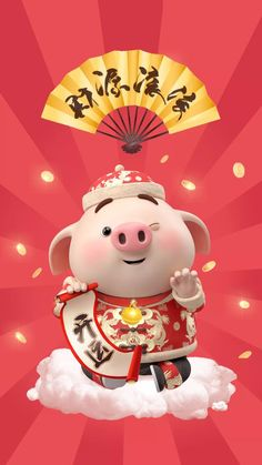 Anime Girl Cute, Anime Art Girl, Pig Wallpaper, Cute Piglets, Chinese New Year Greeting, Pig Drawing, Pig Illustration, Animated Dragon, Cute Friends