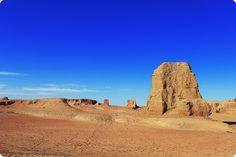 Yadan Landform