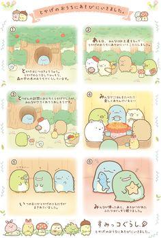 A Sumikko Gurashi mini-comic introducing Green Tokage. Tiny and cute! Cute Cartoon Drawings, Cute Kawaii Drawings, Sanrio Characters, Cute Characters, Kawaii Faces, Kawaii Illustration, Japanese Characters, Kawaii Wallpaper, Jolie Photo
