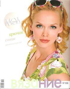 Ivelise Feito à Mão: Mais Deleite aos Olhos Edição 556 Revista Russa Mod!