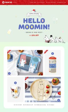 [텐바이텐]HELLO MOOMIN! | O! Shopping Smart - CJmall