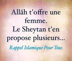 Islam Islam Muslim, Muslim Couples, Hadith, Allah, Tattoo Quotes, Religion, Messages, Stickers, Motivation