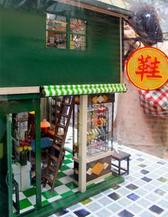 Hong Kong zoomed in exhibition miniature11