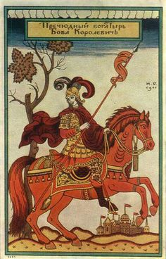 Герои былин врусской живописи | Arzamas
