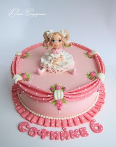 Beautiful cake for a girl