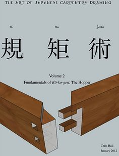 the Carpentry Way: TAJCD Revamp: The New Volume II is Ready!
