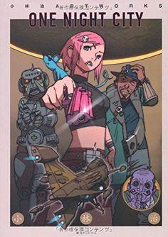 Osamu Kobayashi Art Works ONE NIGHT CITY Anime Manga Illustration Art Book