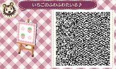 Animal Crossing: New Leaf Usamomo village diary ♪ * strawberry check of road ♪ *